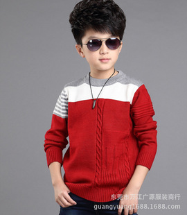 Autumn and winter sweater boy Korean children clothing Weihuo processing stall supply low clearance inventory Kids sweat