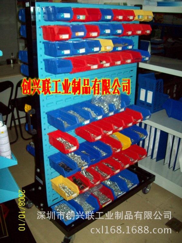 直销物料整理架单双面固定工具挂板架五金工具整理料盒架图片