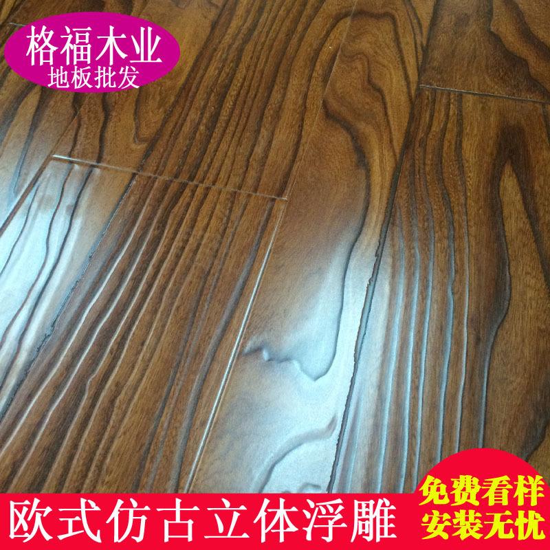 特价批发欧式高密度镂洗大浮雕12mm仿实木纹防滑环保强化复合地板图片