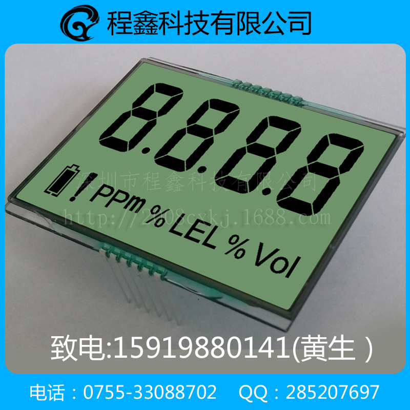 专业定做HTN全反射半透全透液晶屏TC4708LCD液晶显示屏图片
