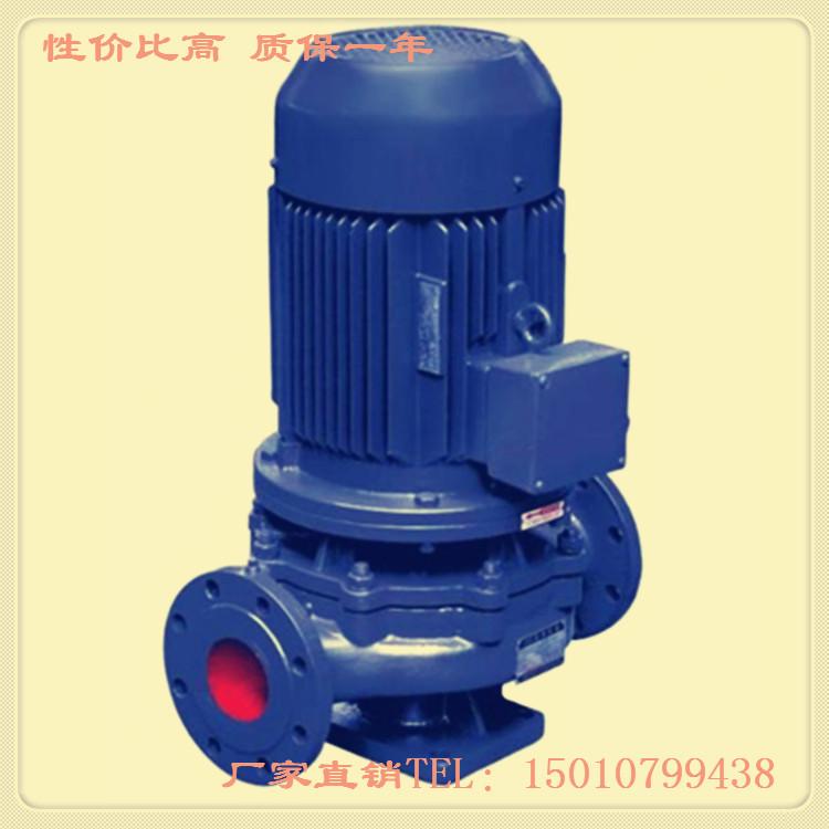 ISG40200管道泵热水循环冷凝水回收农田灌溉锅炉给水图片
