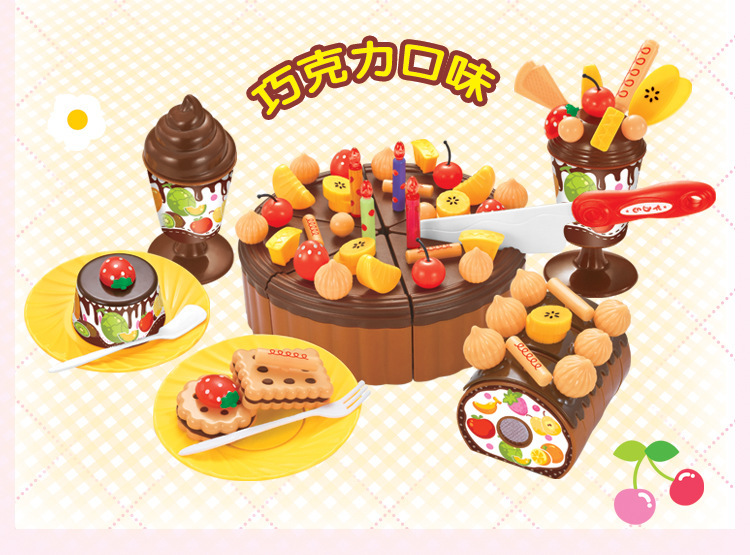 兴氏女孩礼盒喜羊羊卡通生日蛋糕儿童过家家玩具