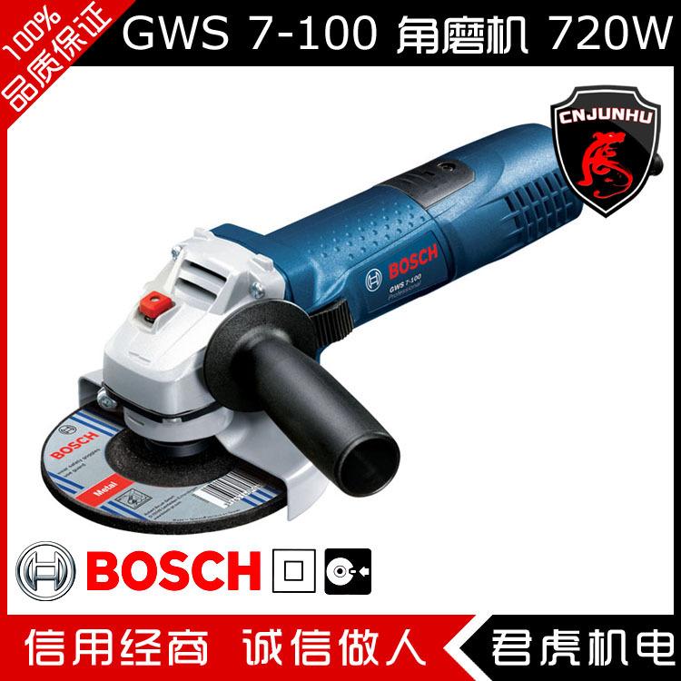 博世BOSCHGWS7100角磨机角向磨光机切割打磨图片