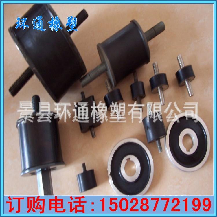 厂家供应橡胶制品加工 橡胶成型加工【环通】