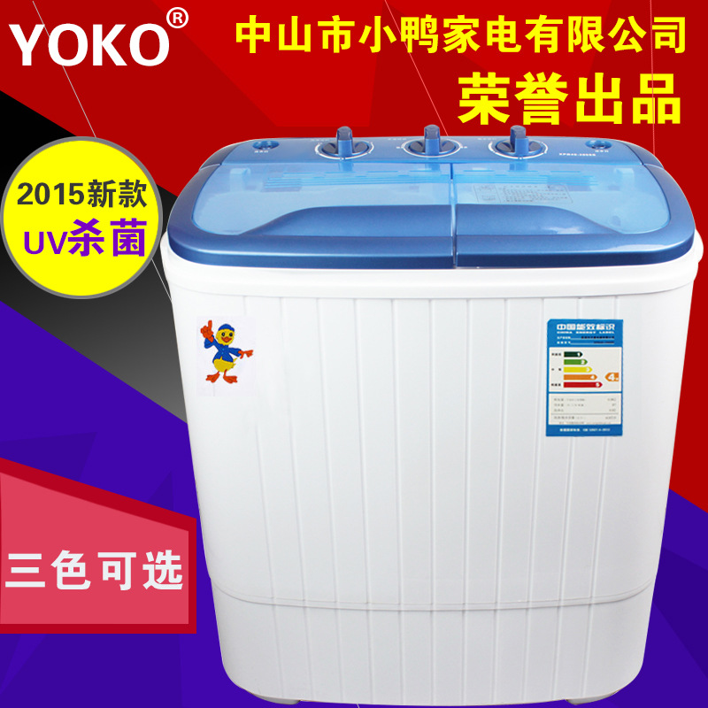 新款小鸭XPB402008S 双桶双缸半自动小型洗衣机洗脱两用消毒杀菌