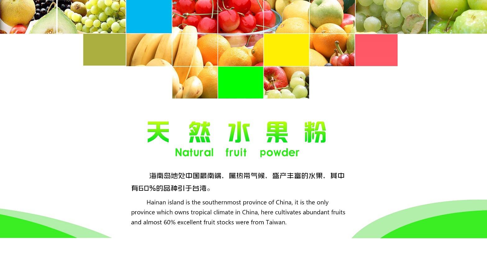 思坦德厂家直销 100%纯天然超细菠萝粉 食品保健品原料 菠