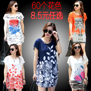 2015 aged large size women plus fertilizer to increase foreign trade in the new short-sleeved T-shirt long section of lo