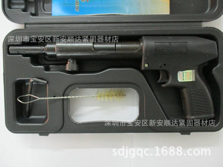 热销 南山正品322射钉枪 6.8口径射钉枪  射钉弹 混泥土工程