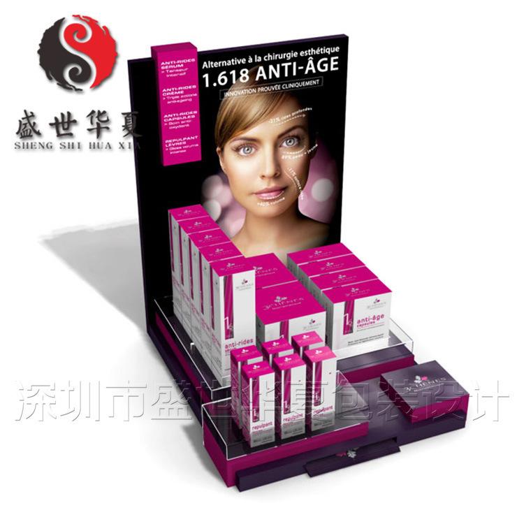 化妆品套盒 乳液盒 深圳包装厂 化妆品设计 设计公司