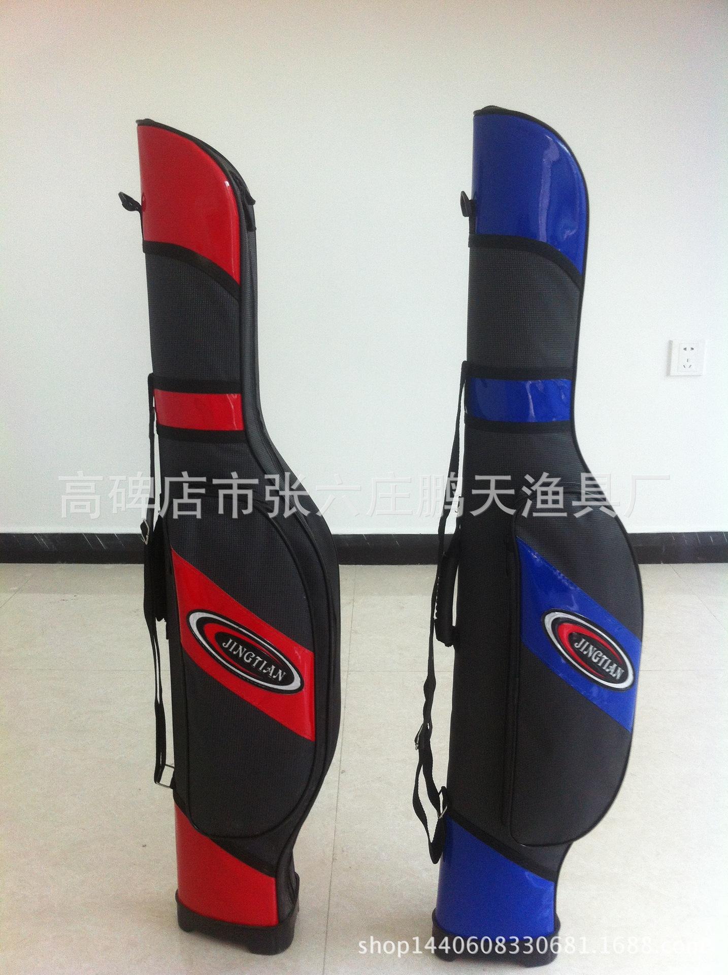 厂家批发质量保证 1.2米台钓竿包渔具鱼杆包圆筒包桶包竿包
