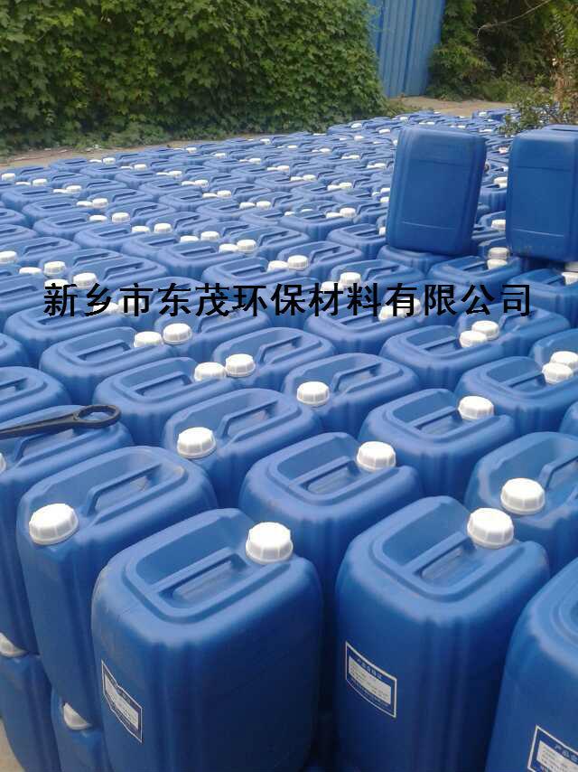 电厂专用重金属捕捉剂重金属沉降剂重金属离子絮凝剂有机硫