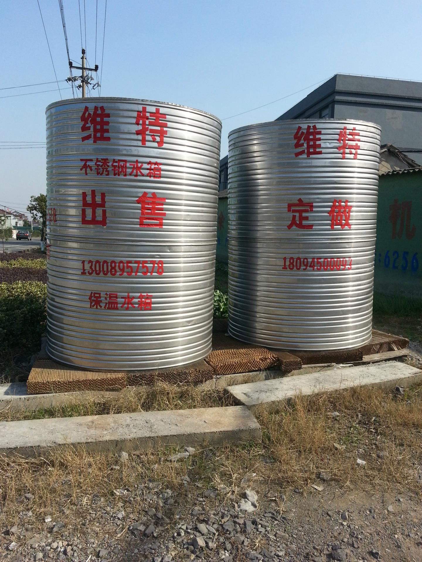 宁波不锈钢水箱 余姚保温水箱慈溪水箱 圆柱保温水箱加工