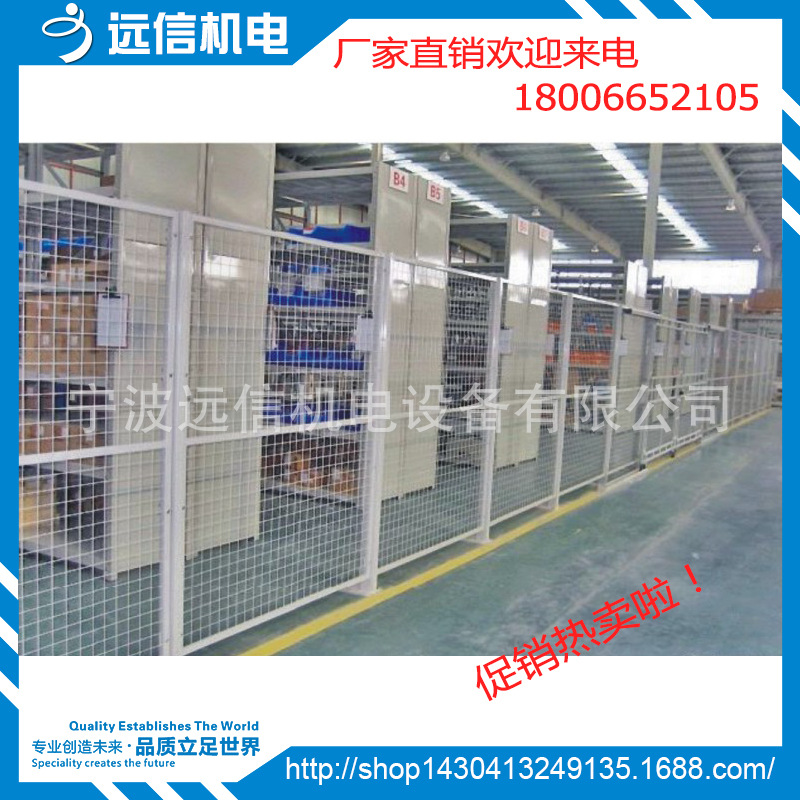 厂家直销 热销 运动场户外车间护栏网 货架 手推车 可定制图片