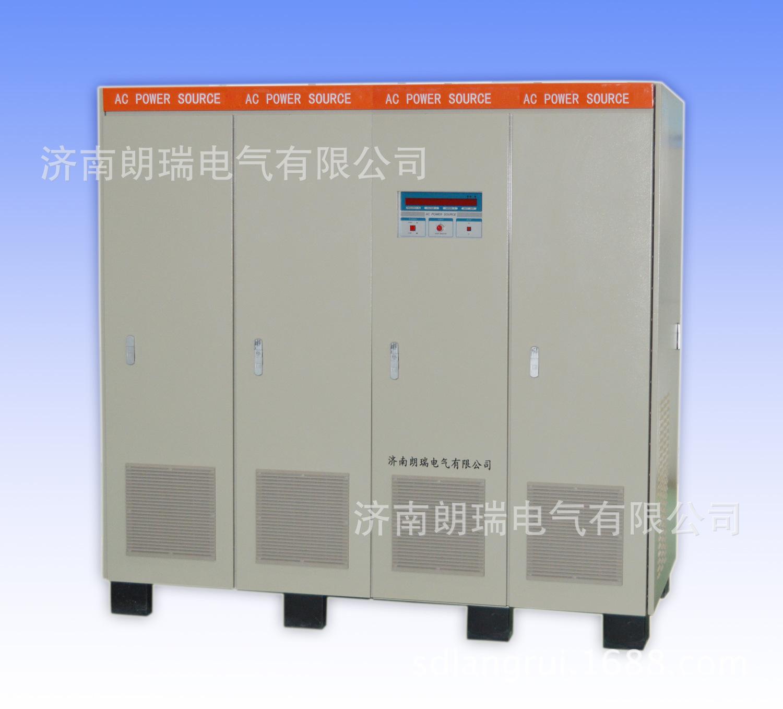 交流变频电源 60HZ变频岸电电源,岸电电源750KVA