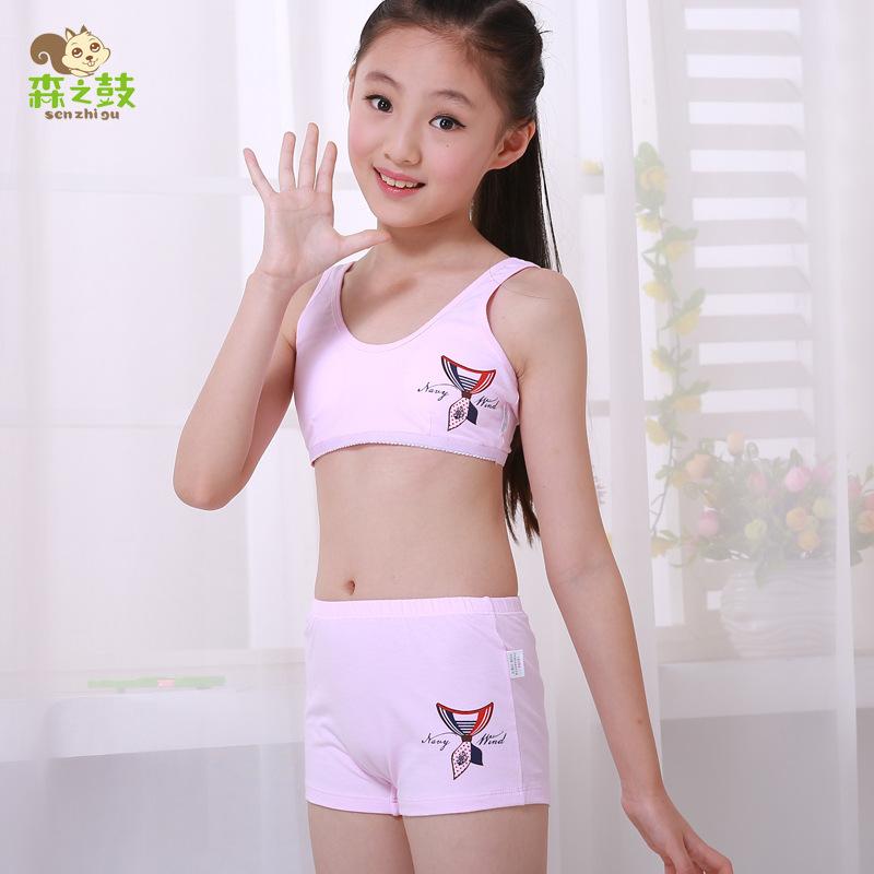 Drums Mori girl and development of underwear sets girls cotton u