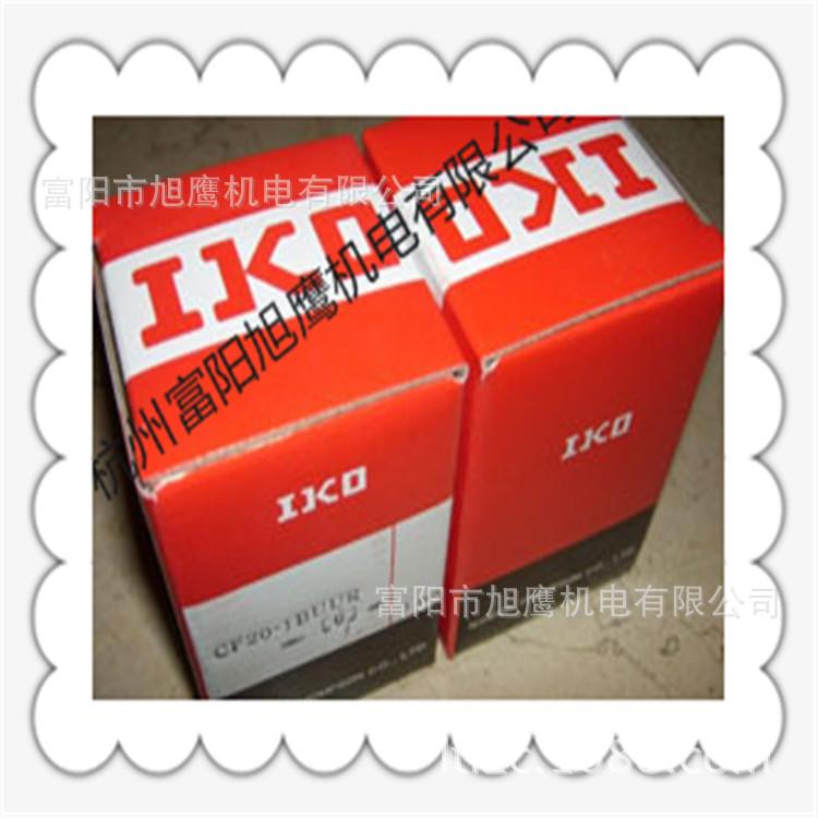 供应上海进口轴承 IKO直线轴承 iko关节轴承NAX1023Z
