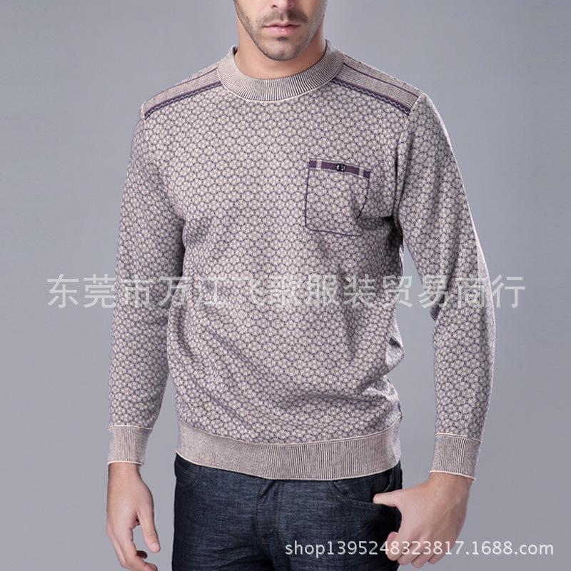 赶集地摊货源冬季 羊毛衫男中年 中年男人毛衣 1688便宜