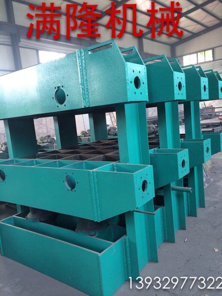 厂家供应 生态板热压机,细木工热压机,拼板热压机 完美品