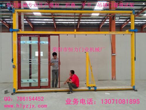 江西门窗设备订货厂家恒力机械发货及时