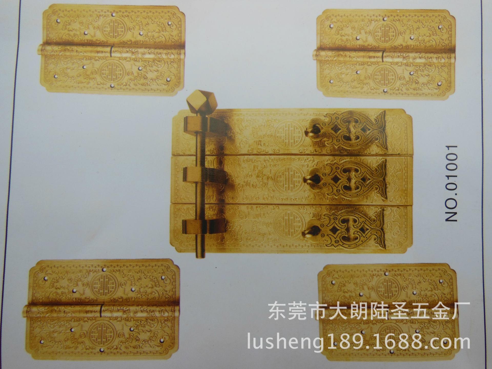 厂家供应明清家具配件纯铜合页 书柜拉手合页(铰链)