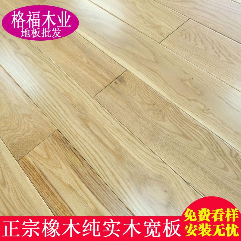 非洲进口原木宽板橡木A级自然环保健康高档品牌实木地板厂家直销图片