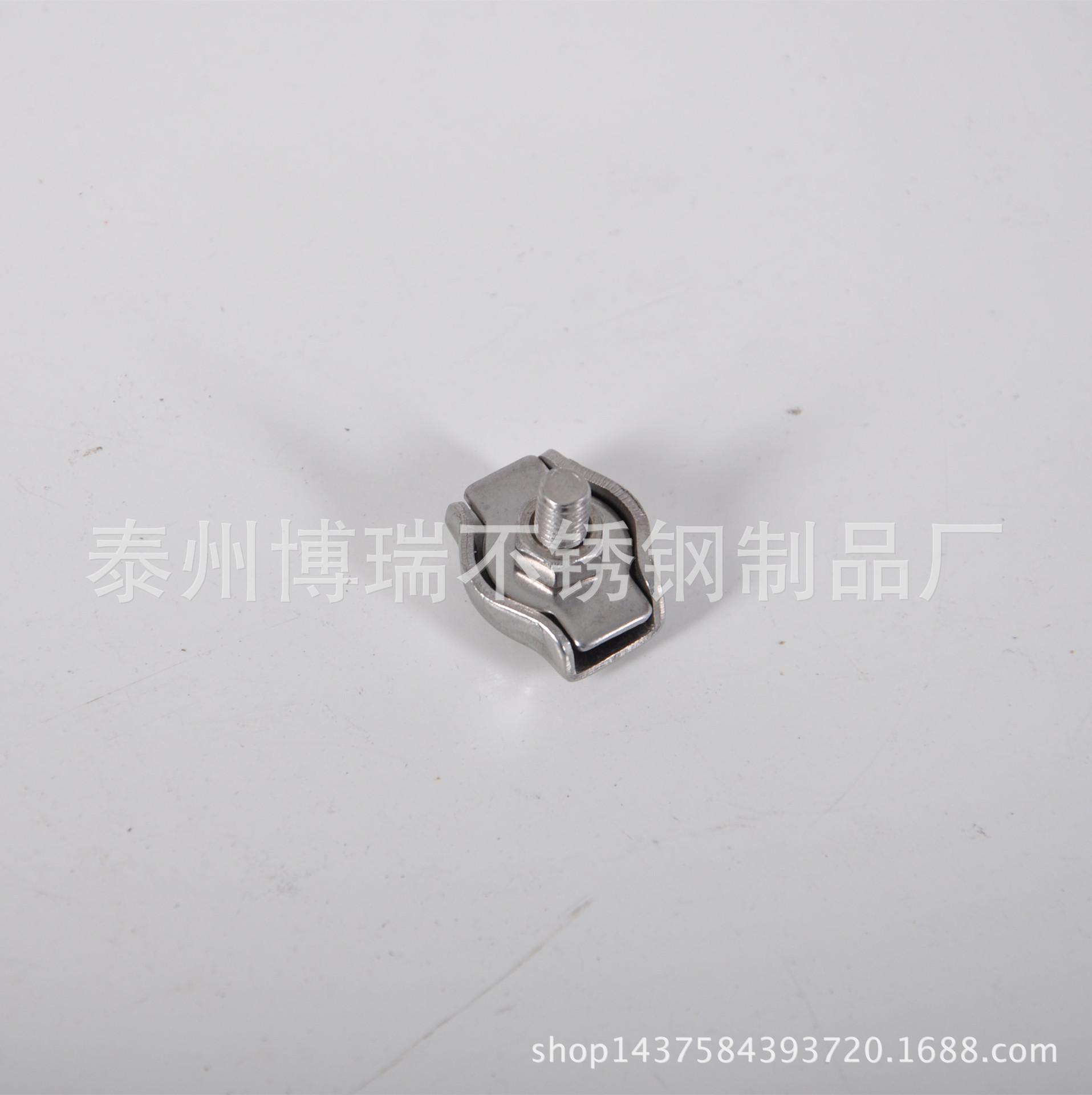 DSC_0898_副本