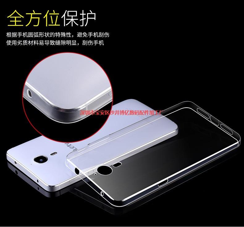 超薄外壳 乐视手机 壳 乐视 1 手机套 一x 600 透明