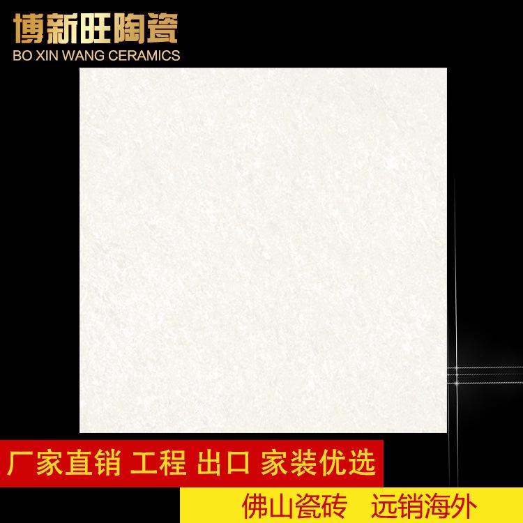 商场瓷砖 欧式现代白聚晶800800工程地板砖图片