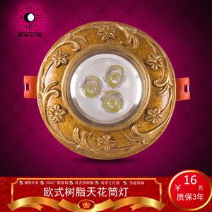 热销3w欧式筒灯天花灯树脂筒灯客厅卧室家居照明灯具