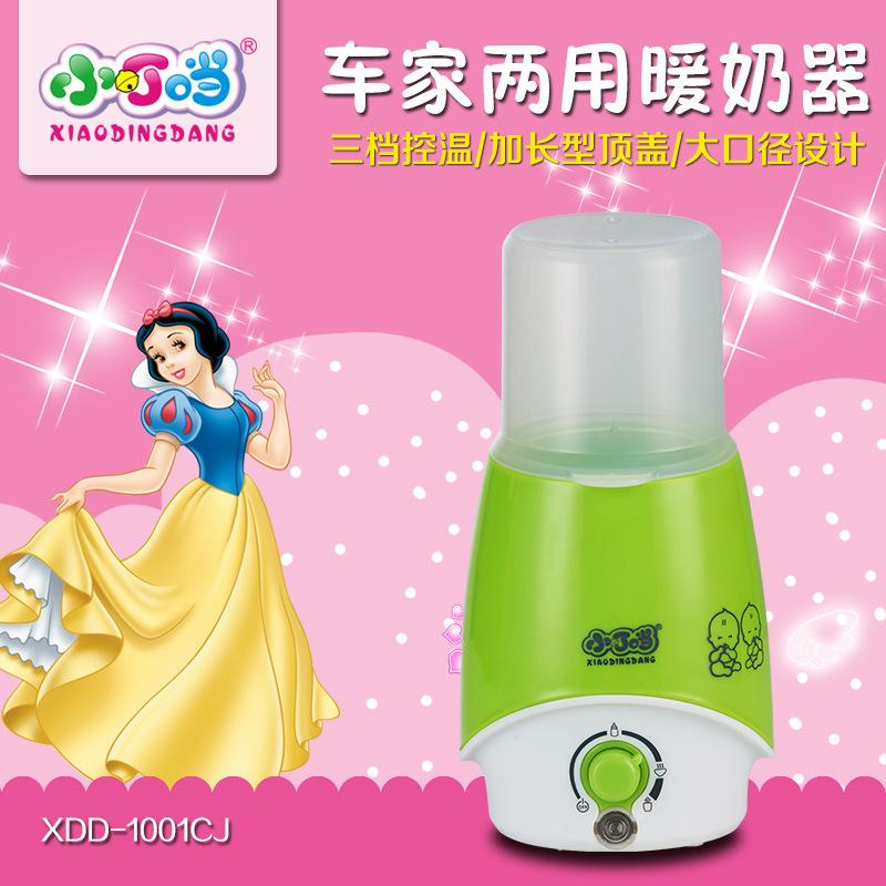 供应婴儿恒温暖奶器温奶器热奶器 车载家用婴儿用品 多功能保温器