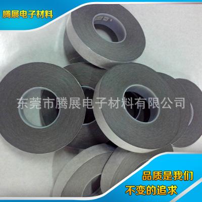 大量供应 灰色导电布胶带 防辐射导电布 屏蔽导电布胶带图片