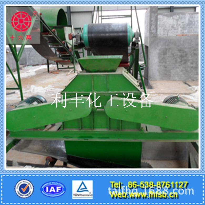 供应大型卧式粉碎机 肥料粉碎设备 双轴卧式链磨机