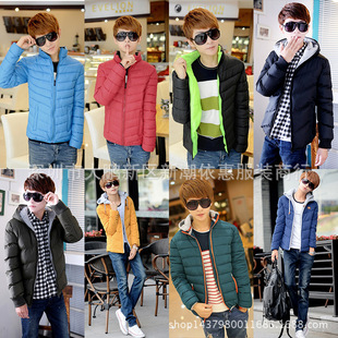 2015 men's winter jackets Men coat fur collar coat jacket male Korean men cotton wholesale supply