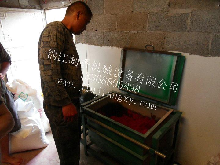 製香機 全自動製香機 製香機視頻 竹簽機