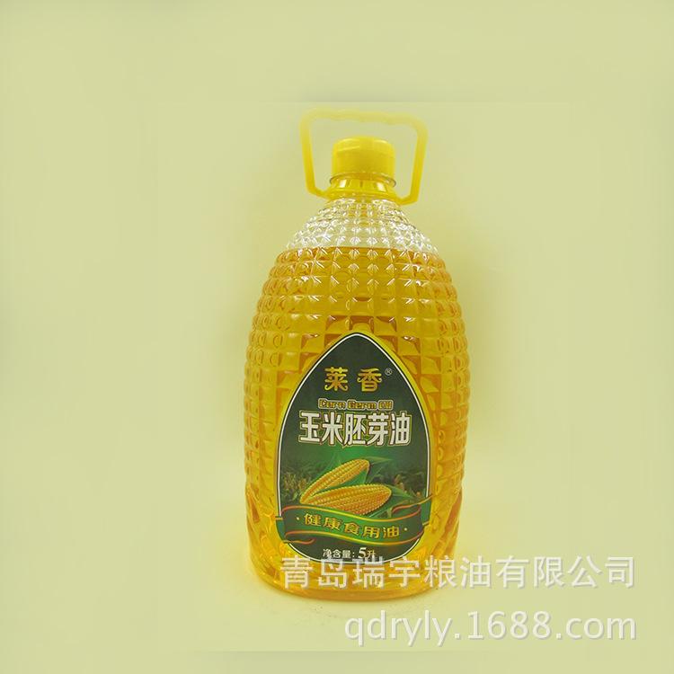 【莱香玉米胚芽油】5升装厂家供应玉米胚芽油 健康食用油保