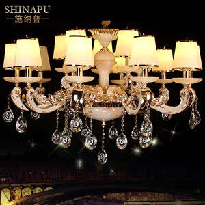 欧式锌合金玉石水晶吊灯豪华客厅餐厅卧室灯饰玻璃灯