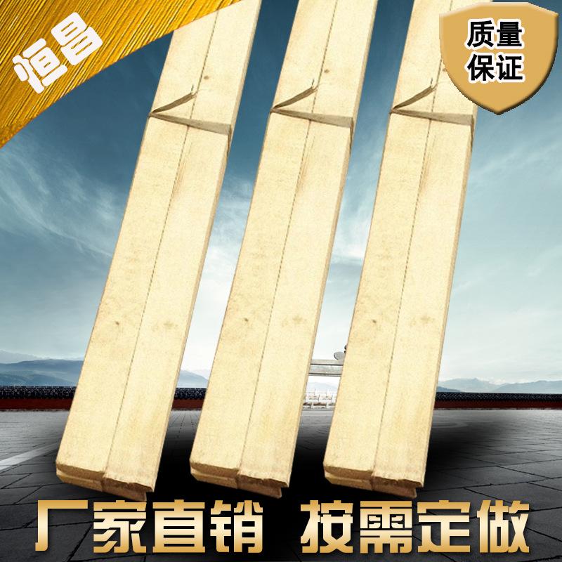 木条 打包木龙骨 装修用木条 防腐木质地板材料 厂家直销优质原料价格