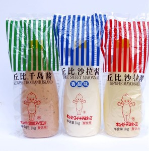 实体批零/丘比沙拉酱/原味/香甜味/千岛酱/1kg/香甜