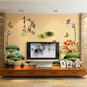 中式客厅电视背景墙纸