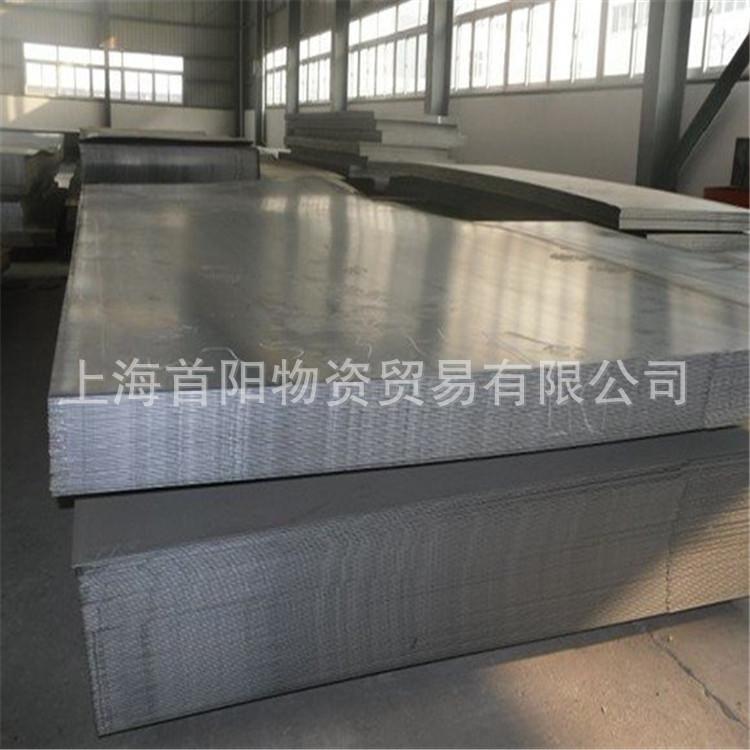 长期供应普热轧开平板 q235热轧开平板 现货供应 价格最优