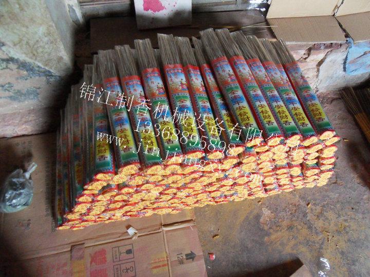 貴州製香機 竹簽機 製香機價格 製香設備
