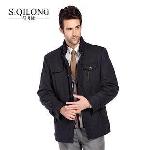 2015 men's casual jacket and long sections collar wool coat plus thick velvet men's windbreaker coat wholesale