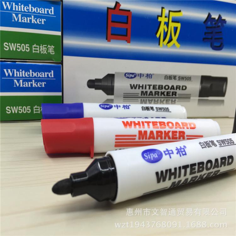 厂家批发 惠州中柏白板笔SW505水性笔 书写黑板笔 环保可擦易擦