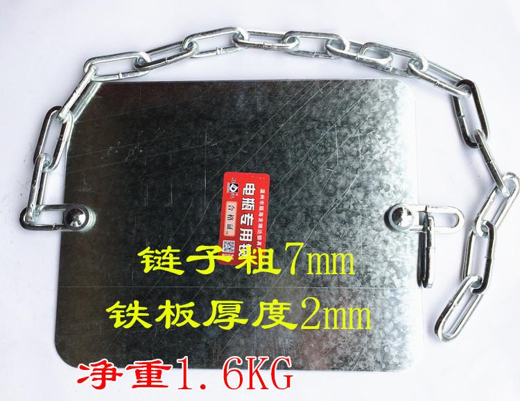 电池防盗锁铁板锁加粗加厚踏板式电动车防盗锁电瓶防盗锁图片