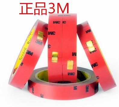 特价供应3M玻璃高强力胶带***建筑装饰强粘VHB5608双面胶