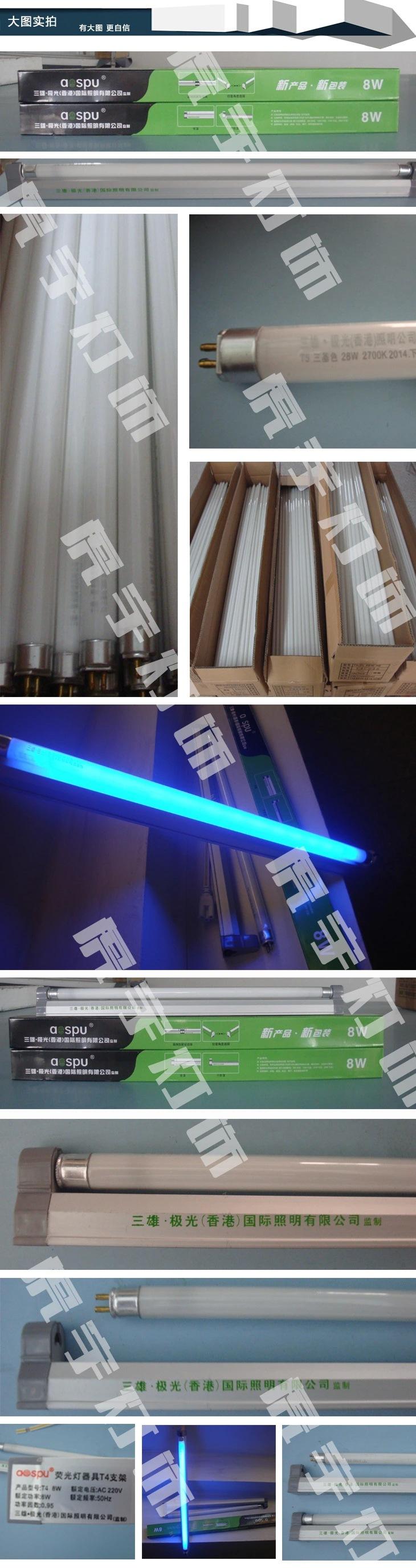 【厂家批发】led支架 t4三基色支架灯20W 灯管支架led灯架 t4