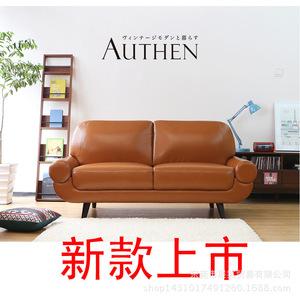 时尚小户型客厅皮艺沙发卧室单人双人三人皮沙发现代