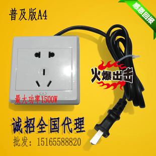 厂家直销 变压插座 专业功率转换器 变压插排圣援插座诚招代理