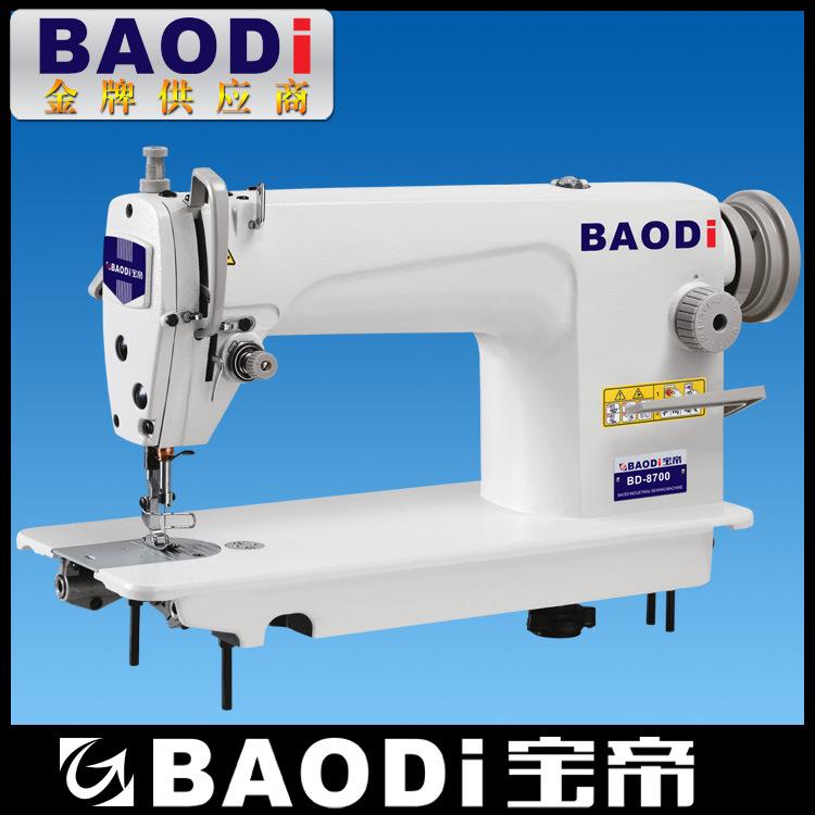 工业 缝纫机 标准重机 缝纫机 zj 8700 高速平缝机
