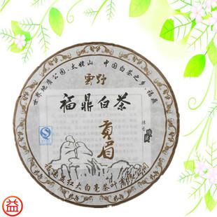 福鼎白茶14年春贡眉茶饼 高山生态有机茶叶送礼佳品